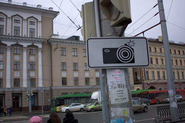 Контроль скорости, знак фотоаппарата